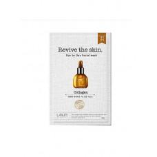 Тканевые маски для лица Revive The Skin Mask - Коллаген